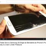 iPhone 6のデザインを真似たGalaxy S6は、iPhoneより曲がりやすい