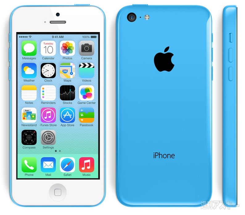 iPhone5c_whiteblue