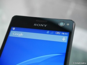 Xperia-C4-hands-on_10-640x480