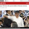 安倍首相が沖縄「慰霊の日」式典でヤジ浴びるも、日本のマスコミはスルー