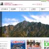 noiehoieこと菅野完氏の著書出版に対し、日本会議から出版差し止め要求