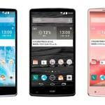 新品2万円代で買える、コスパの良い白ROMスマートフォンを探せ!(1)