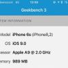 iPhone6s、CPUはA9:2GHz、メモリは1GBか