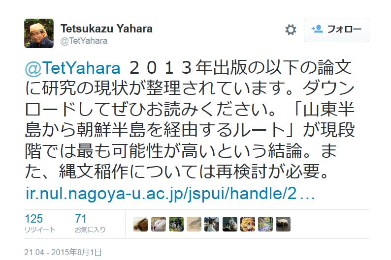 yahara2
