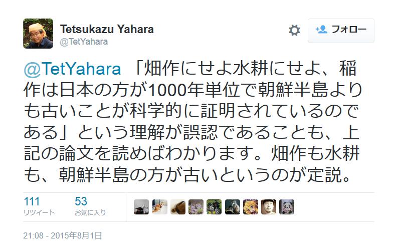 yahara3