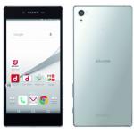 Xperia Z5 Premium、インドでの発売日が11月7日に決定。販売価格およそ11.7万円
