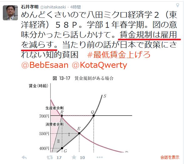 ishii_takaaki