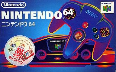 NINTENDO64 (2)
