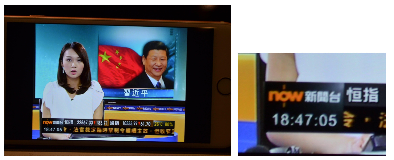 News-App_i6sPlus-min