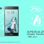 [Daily Update]In 2016 release, 4 rumours of Xperia Z6/Z5 Ultra/Z5 Hatsune Miku/Z5 Snapdragon 820 edition