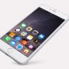 米投資銀行アナリスト、iPhone 7のホームボタン廃止と大幅なバッテリーの改善を予測