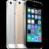 iPhone6c/7c、正式名称はiPhone 5eとして2月に発売か