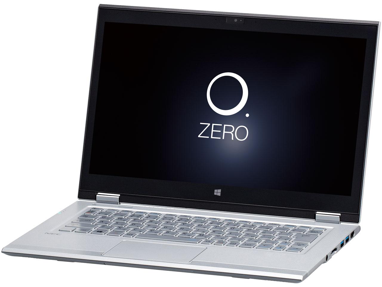 HZ650