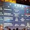 中国最大手通信会社チャイナモバイル、2016年3月のGalaxy S7発売を明らかに