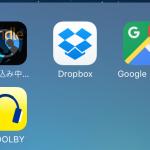 LINEアップデートでも報告。iPhoneのアプリがアップデートできない場合に行なう4種類の対処法