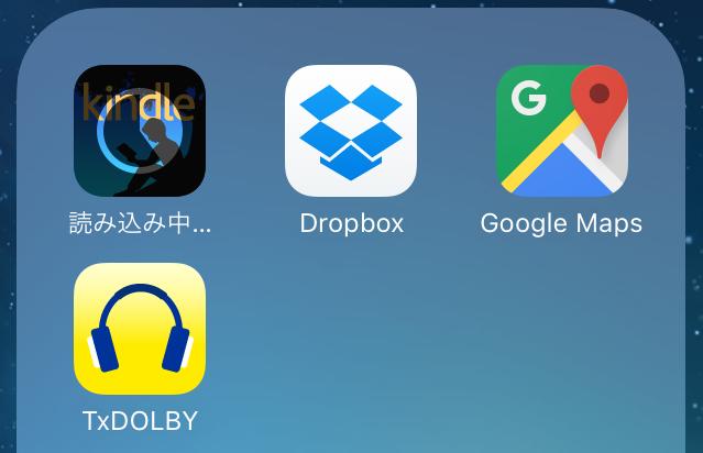 iphone_update