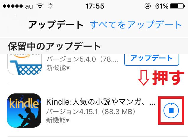 iphone_update2