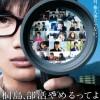 映画『桐島、部活やめるってよ』レビュー。人生の目的の失われた現代で「生きる」とは?