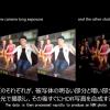 Xperia Z6/Z7、iPhone 7/7sに搭載が噂されるデュアルカメラは何がすごいのか。写真画質に関する4つのメリット