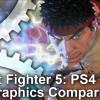 『ストリートファイターV』、PC版とPS4版の比較動画が公開。違いほとんどナシ