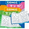 【マンガ】5巻以内で終わる、面白いおすすめマンガ25冊