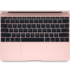 最近のMac・iPadの噂3つ。IGZO液晶が新型MacBookに採用、次世代アップルペンではペン先が変更可、など