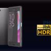 スマホ初HDR対応、Xperia X Premiumが登場か。これまでのXperiaを遙かに上回るディスプレイ性能