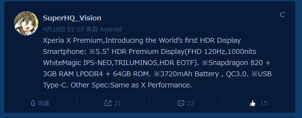 Xperia_X_premium