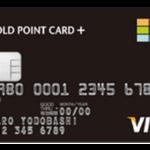 Amazon・ビック・ヨドバシの買い物でお得になるオススメクレジットカード4枚