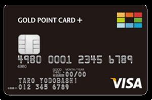 yodobashi-gold-point-card-plus