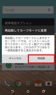 HTC10 (2)