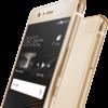 Huawei P10のスペックがリーク?メモリ6GB、Kirin960、解像度2560×1440