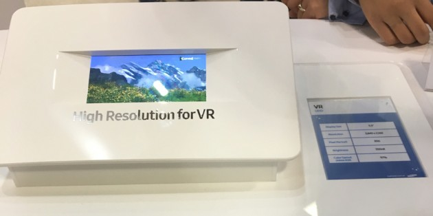 Samsung-4K-UHD-VR-display-630x314