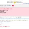 ドコモ&ソフバン、Xperia X Performanceの発売アナウンス無し。ドコモは価格も未定