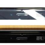 Xperia X Performance不具合16種類まとめ。タッチパネル反応ヘン、カーブの個体差で保護ガラス貼れない、など