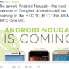 HTC、HTC 10/HTC One A9/HTC One M9をAndroid 7.0 Nougatにアップデート予定