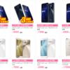 ZenFone3ブラック5.2/5.5インチが発売開始。一方ZenFone3ホワイト・ゴールド / Ultraは海外7月28日発売