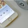 アップル、Bluetooth接続のイヤフォン「AirPods」を開発中か