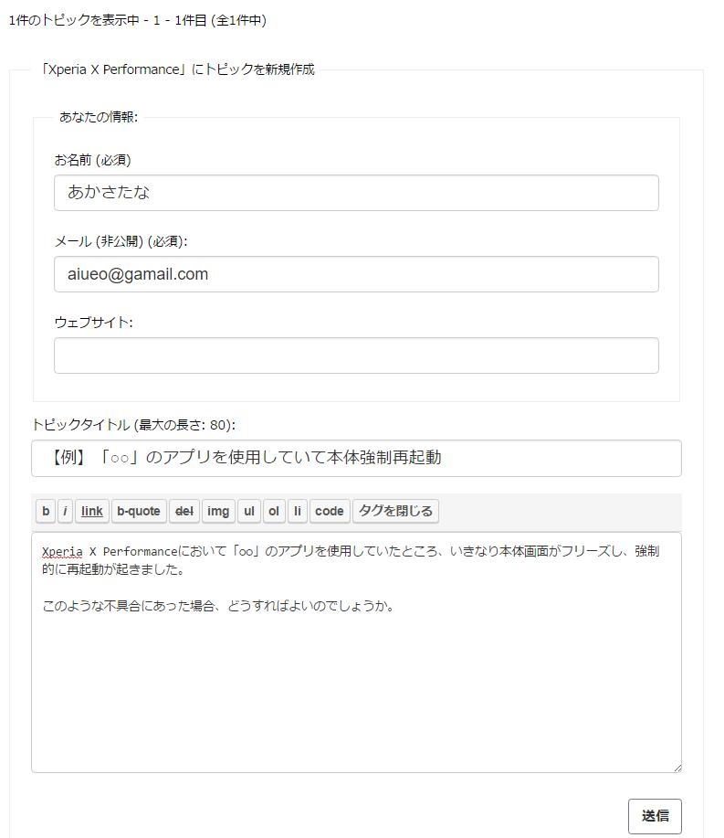 socius_forum_2