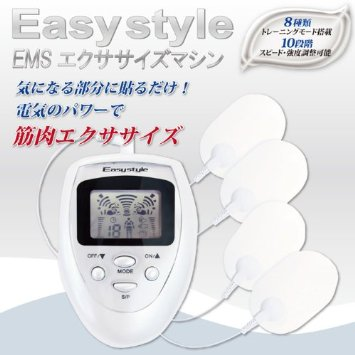easystyle_ems