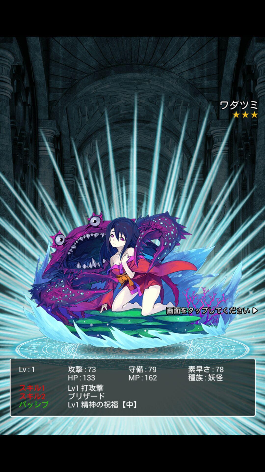 monster_master_x (12)