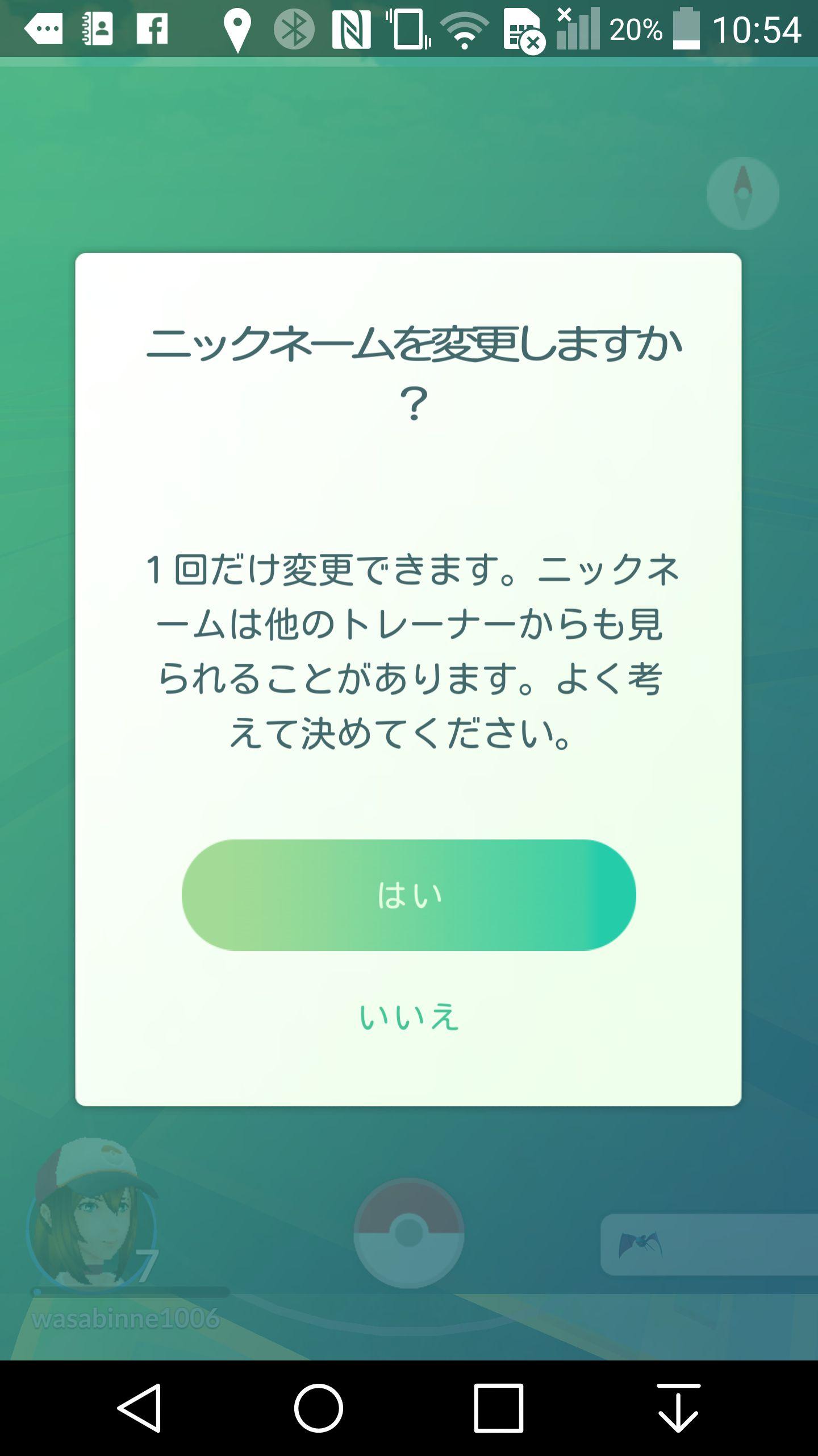 pokemongo (2)