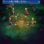 グラフィックが美しいiPhone / Androidオススメ面白RPG・MMORPGアプリ、ベスト26!