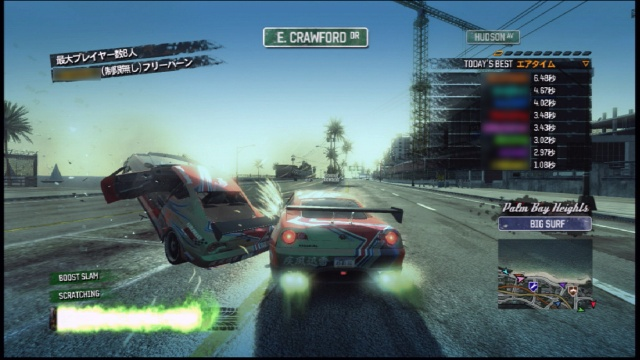 xbox360_burnout_paradise_demo_multiplay