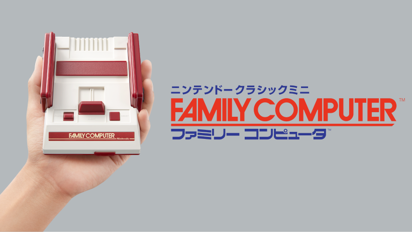 famicon_mini
