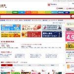 なぜ日本のWebサイトのデザインはダサいのか
