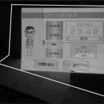 任天堂の新特許は障害物がある場所など凹凸がある場所でも歪みなく投影可能なプロジェクター技術