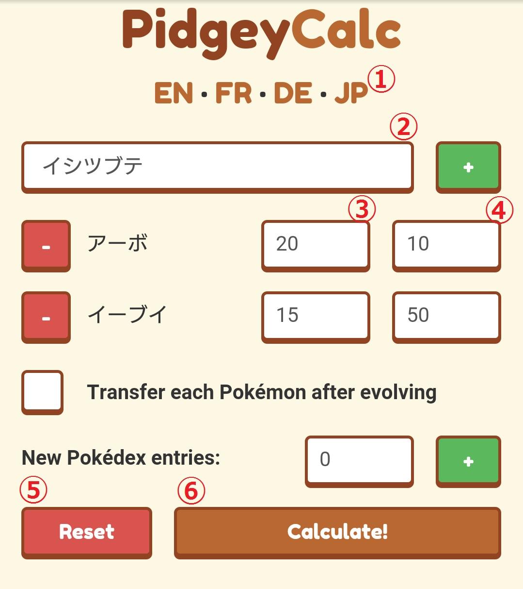 pokemon_go_pidgey_calc