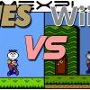 ミニファミコンとWii U VCファミコンソフト画質を比較、計7枚