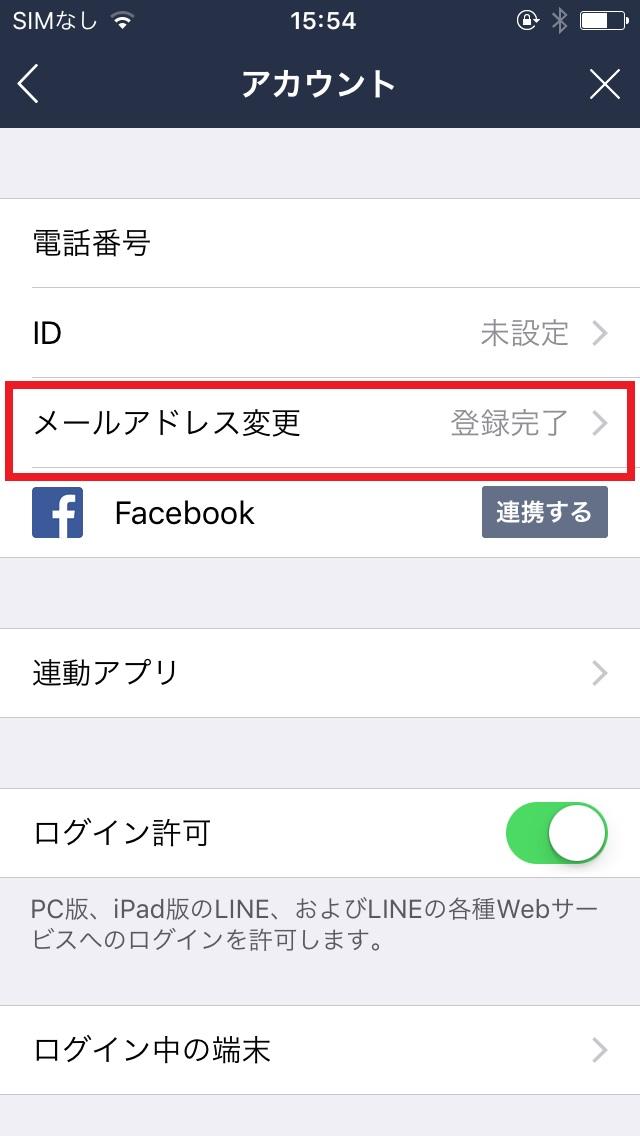line_4